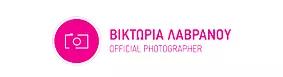 photo_credits_3